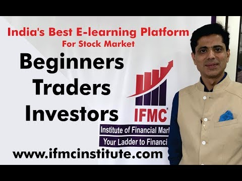 Learn Stock Trading with IFMC ll India's Best E-learning Platform for Beginners,Traders,Investors ll (видео)