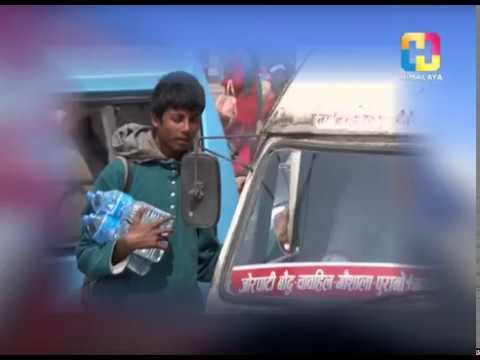(Apno Nepal Apno Gaurab Episode 331...  44 seconds.)