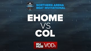 EHOME vs compLexity, NA Arena Beat Invitational, game 3 [Lex, 4ce]