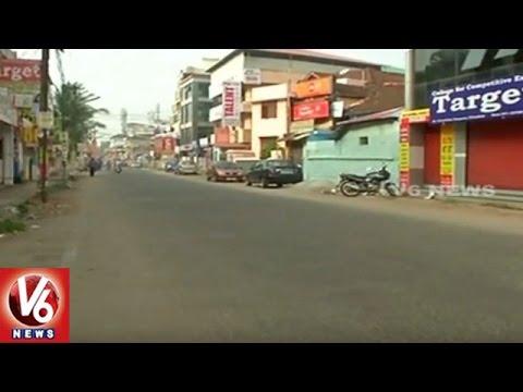 Demonetization-Bharat-Bandh-Disrupts-People-In-Kerala-V6-News