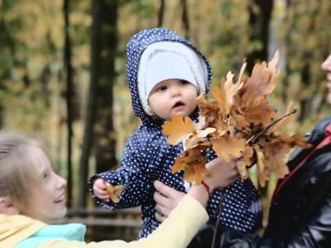 Осень на КРТ