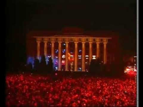 Лазерное шоу в Харькове в 2013 году