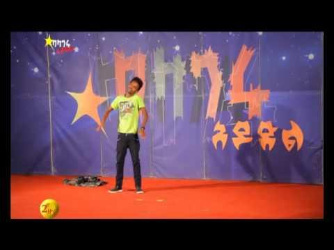 Full Episode of Balageru Idol from EBC May 30, 2015  on KEFET.COM