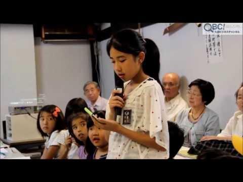 福岡大空襲「6・19大名はあの日」 大名小学校最後の平和授業
