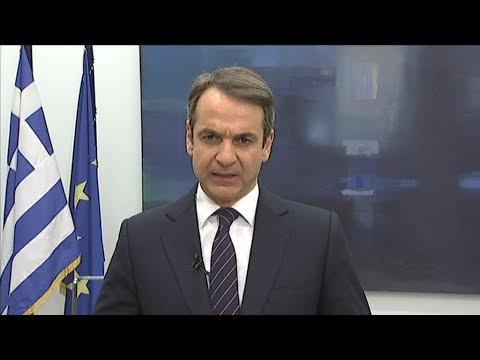 «Η κυβέρνηση είναι ανίκανη να υπηρετήσει τα εθνικά συμφέροντα»