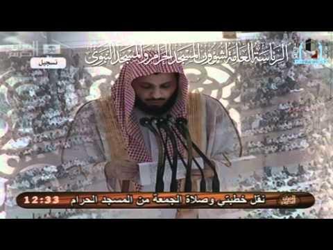 منزلة المؤمن للشيخ صالح آل طالب7-11-1431هـ