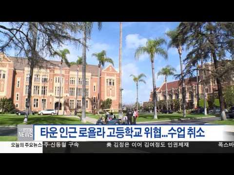 한인사회 소식 1.11.17 KBS America News