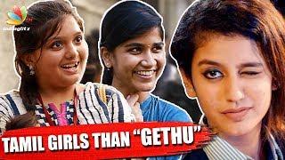 Video Tamil girls Vs Mallu Girls | Priya Prakash Varrier's Wink, Jimmiki Kammal Sheril MP3, 3GP, MP4, WEBM, AVI, FLV Maret 2018
