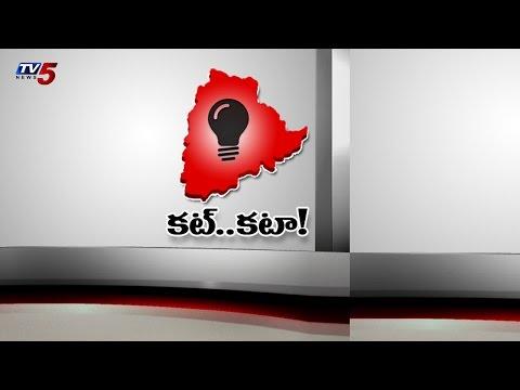 Again Power Crisis In Telangana : TV5 News