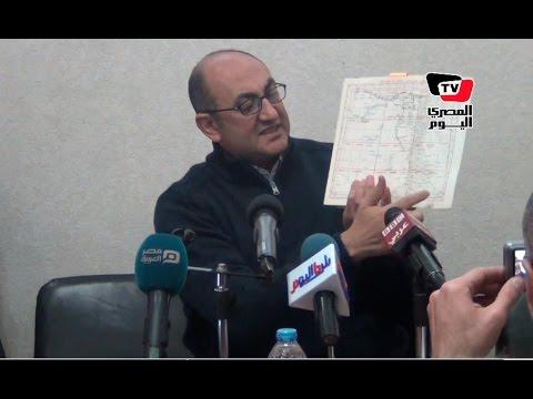«خالد علي» يعرض وثائق تثبت مصرية تيران وصنافير