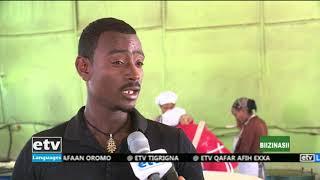 Oduu Biznasii Afaan Oromoo Jan,10/2020  etv