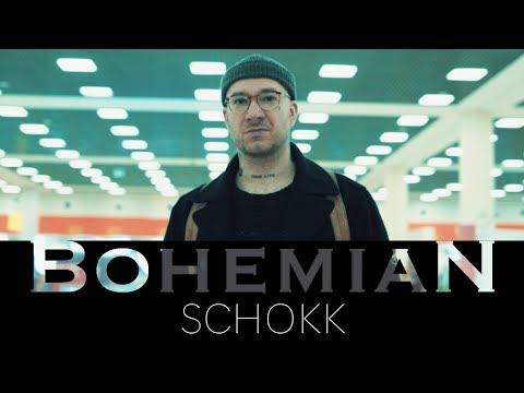 Schokk – Интервью для проекта «Bohemian»