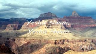 Chahe Tum Ko Dil Se Song By Yeshua Band