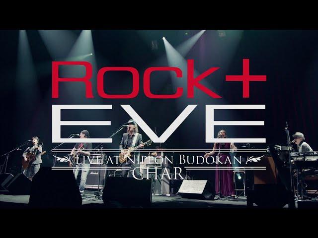 Char「ROCK十 EVE -Live at Nippon Budokan-」Trailer