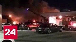 На автовокзале Детройта произошел взрыв и начался сильный пожар. Видео