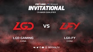LGD Gaming против LGD.FY, Первая карта, CN квалификация SL i-League Invitational S3