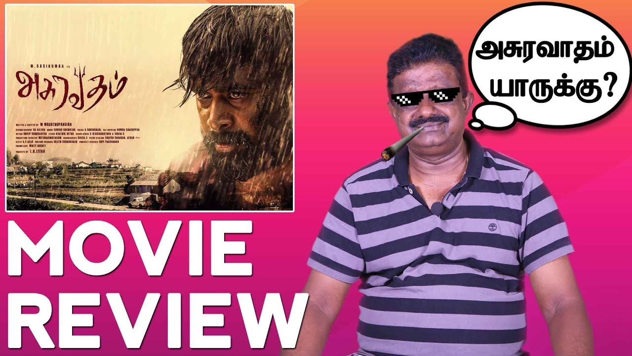 Asuravadham Movie Review | Sasikumar, Nandita Swetha| Asuravadham Tamil Movie Review