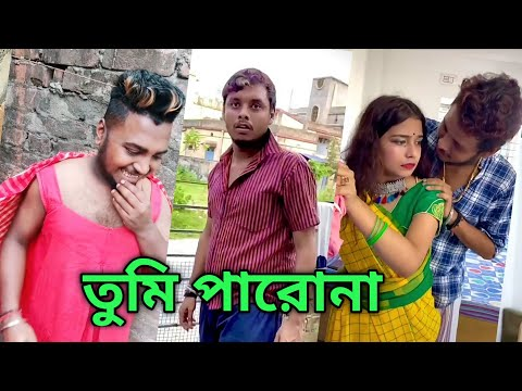 Sanjay das vs Pritam  & Raju sk comedy videos   funny video 😂 😂 maza fun