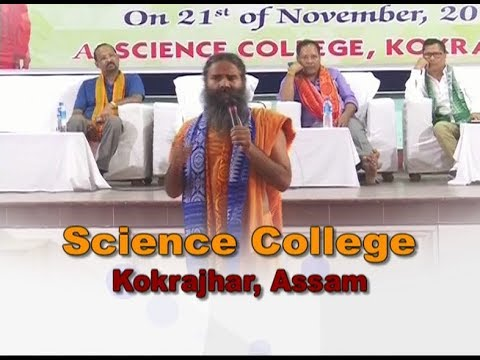 Science College, Kokrajhar, Assam
