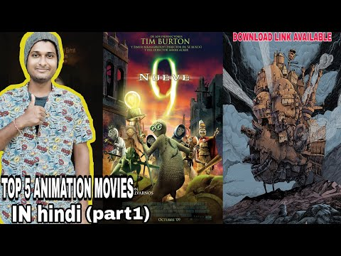 Top 5 animation movies in hindi PART 1🔥(DOWNLOAD LINK AVAILABLE)🔥  Best animation movies