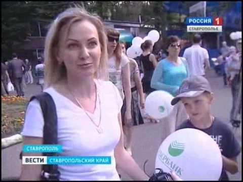 Ипотечная суббота в парке Победы СГТРК