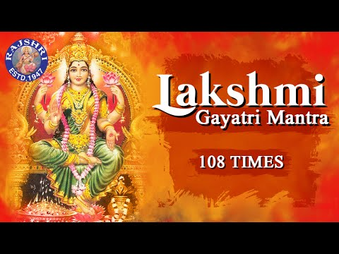 Sri Lakshmi Gayatri Mantra 108 Times – Powerful Mantra For Wealth & Luxuries – Lakshmi Mantra Mp3
