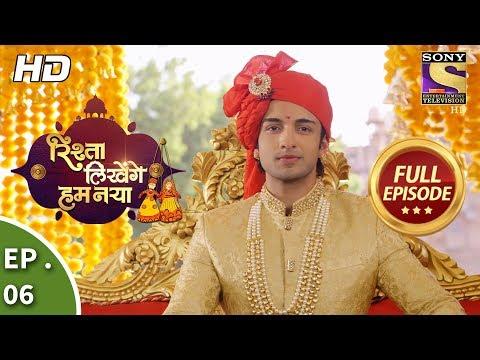 Rishta Likhenge Hum Naya - रिश्ता लिखेंगे हम नया - Ep 6 - Full Episode - 14th November, 2017