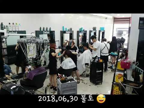 Hairdresser - 2018.06.30 익산데뷰미용실