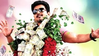 Vijay Jilla Collect 34 Crores In 4 days!