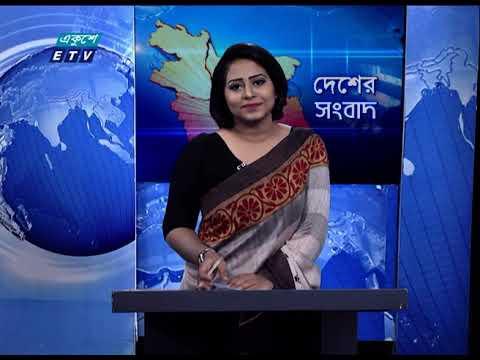 11 Am News || বেলা ১১ টার সংবাদ || 24 November 2020 || ETV News