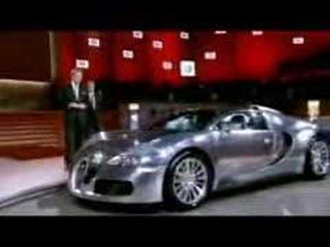 Lamborghini, Bugatti and Seat Concept Car