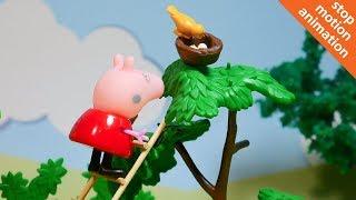 Свинка Пеппа и гнездо в лесу. Добрый мультик из игрушек на русском. 0+