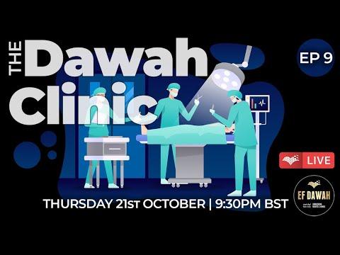 The Dawah Clinic | Episode 9