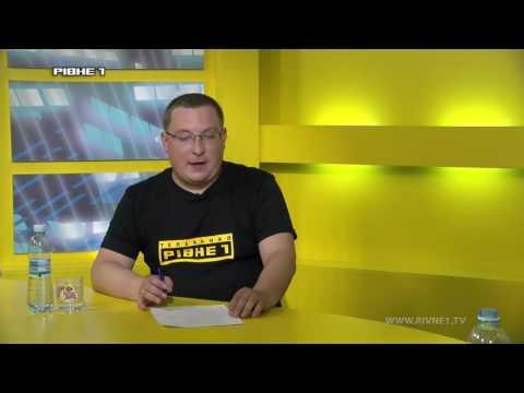 """""""Про головне на """"Рівне 1"""": Роман Стасюк"""