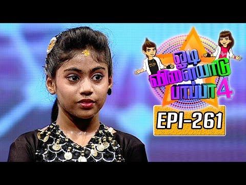 Odi-Vilayadu-Pappa-Season-4-Epi-261-Jhanvi-Dance-Show-18-08-2016
