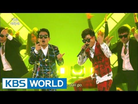 kim - Kim JunHo & Kim JonMin - The Zombie / Sali Go Dali Go ------------------------------------------------- Subscribe KBS World Official YouTube: http://www.youtube.com/kbsworld -----------------------...