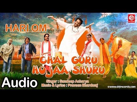 Hari Om Hari Om Songs mp3 download and Lyrics