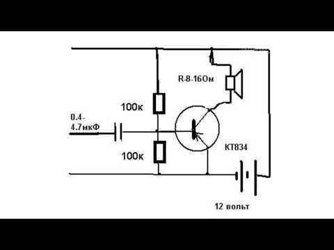 Как сделать транзистор своими руками