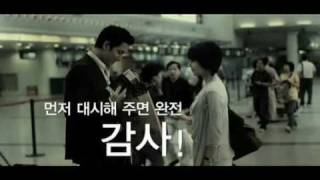 Nonton  Trailer  Season Of Good Rain   Korean 2009 Film Subtitle Indonesia Streaming Movie Download