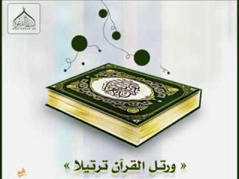 من أسباب زيادة الرزق قراءة القرآن الكريم_chunk_3.wmv