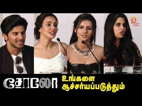 Solo Tamil Movie Press Meet   Full Video   Dulquer Salmaan   Neha Sharma   Sai Dhanshika   Sruthi