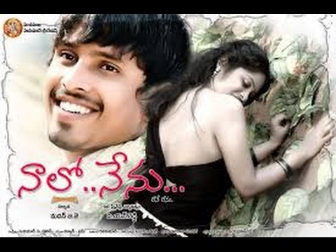 Neelo Nenu│Full Telugu Movie│Bhanu, Sujith, Manasa