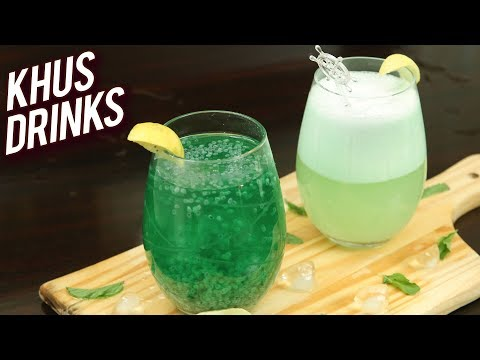 Homemade Khus Drinks – Summer Cooler Recipes – Quick Party Mocktail Recipes – Ruchi