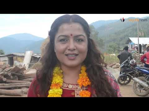 (Rekha thapa in election campaign at Sindhupalchowk - Duration: 4 minutes, 5 seconds.)