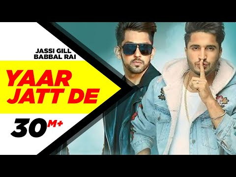 Yaar Jatt De Songs mp3 download and Lyrics