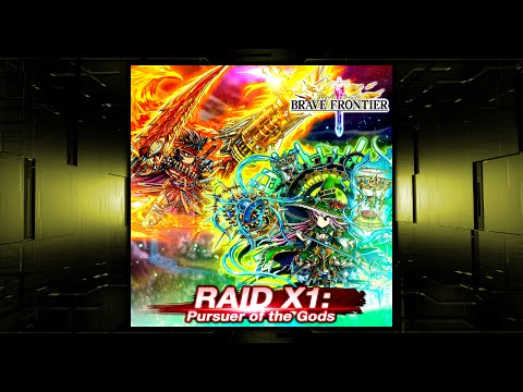 Brave Frontier | Raid X1 1st Mission | Kingdom On Fire | Solo