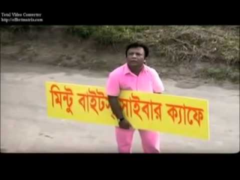 Video Bangla Funny TVC Banglalink TIN number Cyber cafe download in MP3, 3GP, MP4, WEBM, AVI, FLV January 2017