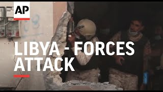 Forces loyal to Libya's UN-backed Government of National Accord on Tuesday continued to battle Islamic State (IS) group militants in the central coastal city of ...