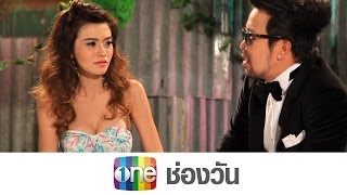 The Naked Show 9 December 2013 - Thai Talk Show