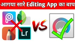 Video Professional Photo editing app for Android | Yeh Sare editing app Ka Baap hai MP3, 3GP, MP4, WEBM, AVI, FLV Mei 2019